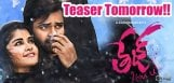 tej-ilove-you-teaser-will-be-out-tomorrow