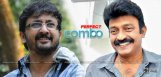 director-teja-to-work-with-hero-rajasekhar