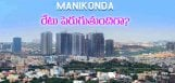 telugu-celebs-living-at-manikonda-area