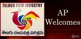 andhra-pradesh-government-offer-telugu-film-indust