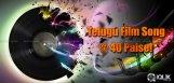 Telugu-Film-Song-at-40-Paise