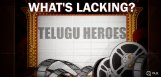 discussion-on-telugu-heroes-exploring-new-market