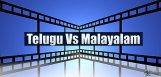 discussion-on-telugu-malayalam-films