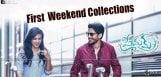 telugu-movie-premam-first-weekend-collections