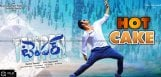 ntr-temper-distribution-rights-details