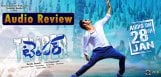 jr-ntr-temper-audio-review