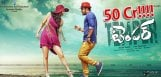 temper-movie-joins-50-crore-club