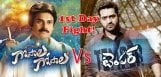 temper-movie-beats-gopala-gopala-1st-day-record