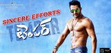 ntr-temper-got-postponed