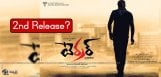 positive-reviews-for-srikanth-terror-film