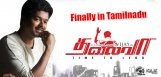 Finally-Thalaivaa-in-Tamil-Nadu