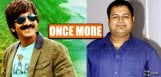 thaman-to-score-music-for-ravi-teja-robin-hood