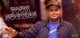 thaman-live-in-concert-by-njta-details