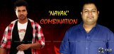 Thaman039-s-music-for-Ram-Charan039-s-next