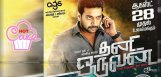 thani-oruvan-movie-remake-in-telugu-details