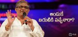 thanikella-bharani-replaced-by-young-director
