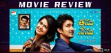 avika-gor-thanu-nenu-movie-review-and-ratings