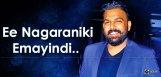 tharun-bhascker-ee-nagaraniki-emayyindi-movie