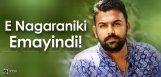 tharun-bhaskar-upcoming-movies-details