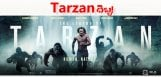 the-legend-of-tarzan-effect-on-telugu-boxoffice