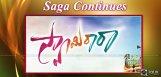 swamy-raa-raa-saga-continues