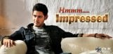 The-trailer-that-impressed-Mahesh-Babu