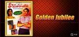 krishna-thene-manasulu-completes-50-years