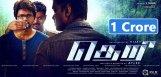 vijay-theri-movie-trailer-gets-1crore-views