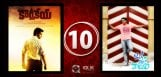 oka-laila-kosam-and-karthikeya-release-on-oct-10
