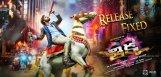 sai-dharam-tej-thikka-movie-release-confirmed