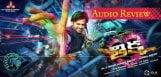 sai-dharam-tej-thikka-audio-review
