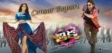 sai-dharam-tej-thikka-censor-report-details