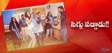 sai-dharam-tej-thikka-promotions-at-radio-station
