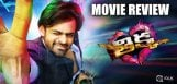 sai-dharam-tej-thikka-movie-review-ratings