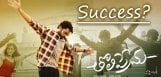 tholiprema-movie-success-trailer-good-