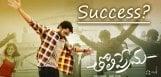 tholiprema-movie-success-trailer-good-