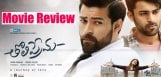 tholiprema-review-ratings-varuntej-raashikhanna