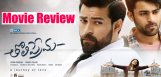 tholiprema-review-ratings-varuntej-raashikhanna