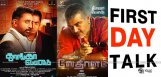vedhalam-thoongavanam-movies-talk