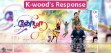 kollywood-response-for-nagarjuna-in-thoza-film