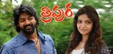 thripura-movie-launch-details-and-updates