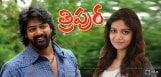 thripura-movie-launch-details-and-updates