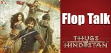 thugs-of-hindostan-review-public-talk
