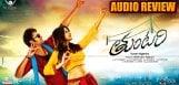 nara-rohit-thuntari-movie-audio-review