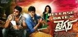 sundeep-kishan-tiger-release-date-fixed-news