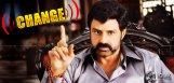 movie-title-change-idega-aasa-paddav-balakrishna
