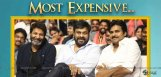 Tivikram-Chiranjeevi-Pawan-Kalyan-expensive-movie