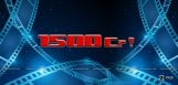 tollywood-producers-spends-rs1500crores-news