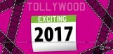 telugu-films-release-in-2017
