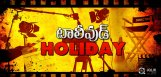 tollywood-shootings-come-to-halt-tomorrow